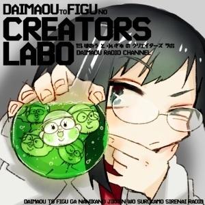Creator'sLABOアイコン300